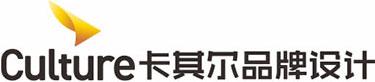 卡其尔包装设计公司,标志设计公司,VI设计公司