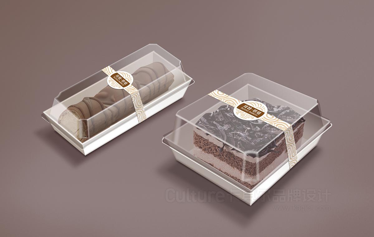 切块、芝士蛋糕盒.jpg