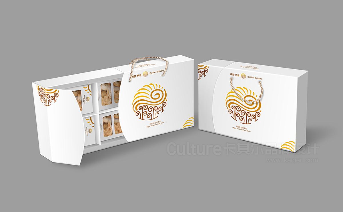 糕点盒-3.jpg