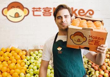 芒客--微电商水果品牌