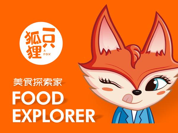 一只狐狸 坚果零食