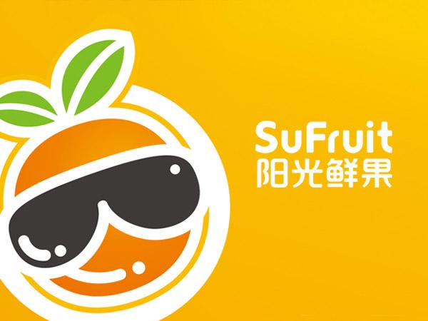 阳光鲜果品牌形象设计