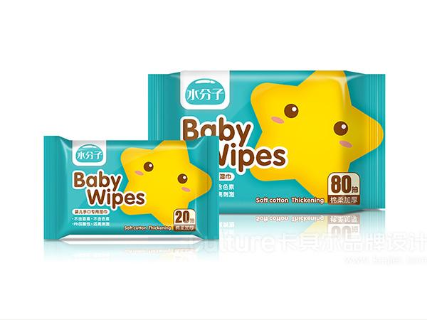 水分子湿巾品牌全案设计
