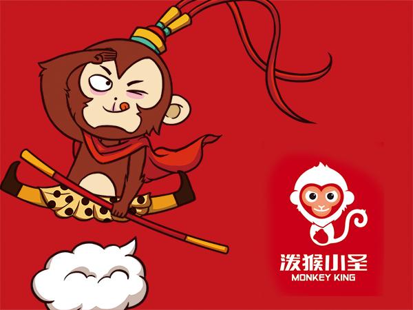 泼猴小圣 坚果零食品牌