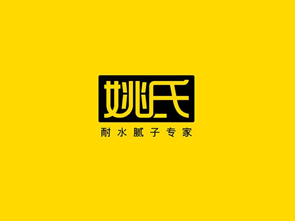 姚氏实业  水性建材集成商